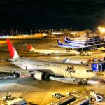 Информация про аэропорт Санкт-Мориц  в городе Санкт-Мориц  в Швейцарии